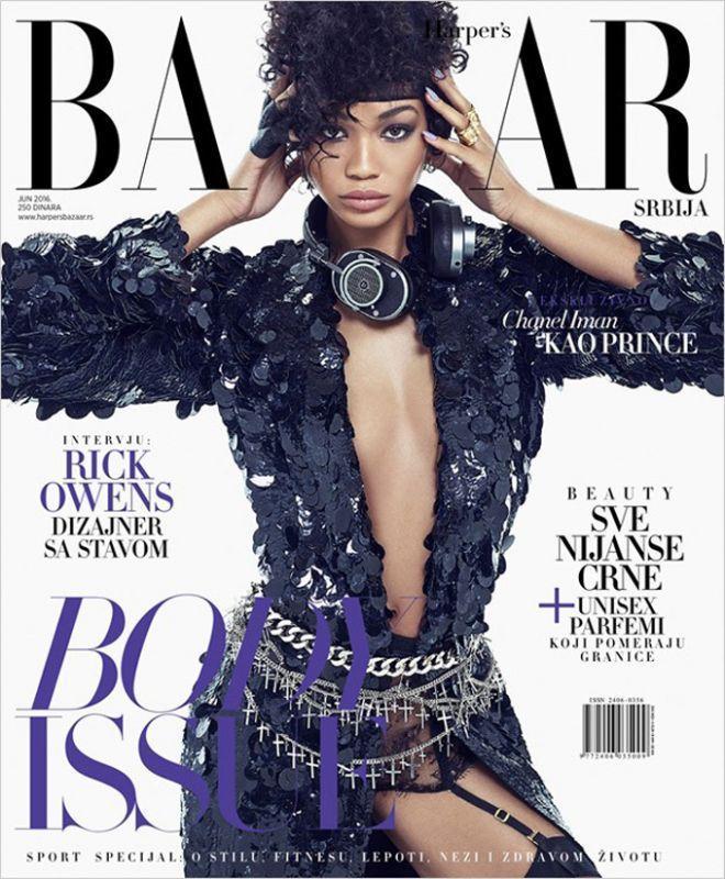 Шанель Иман на обложке Harper's Bazaar Serbia