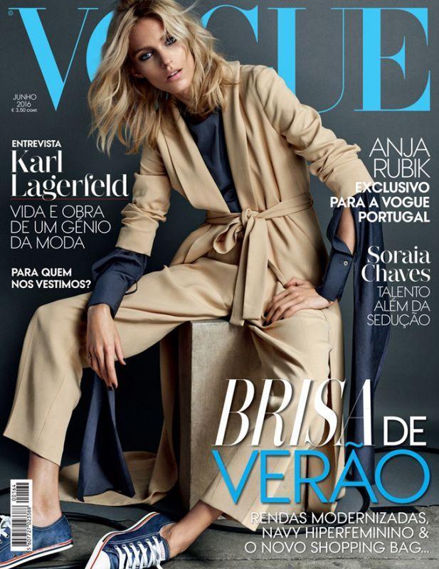 Аня Рубик в Vogue Portugal