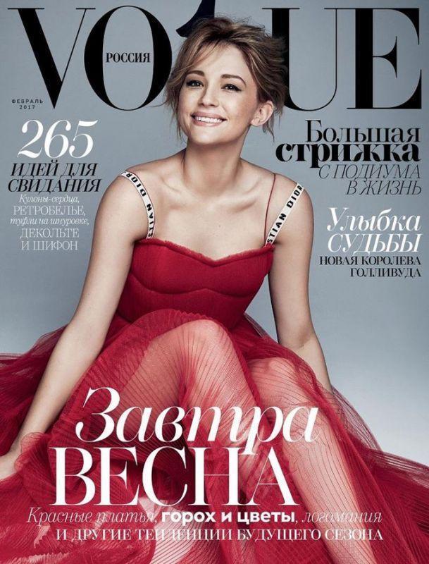 Хейли Беннетт на обложке Vogue Russia