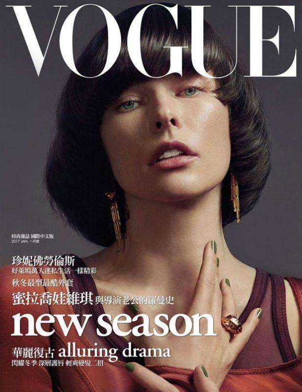 Милла Йовович в Vogue