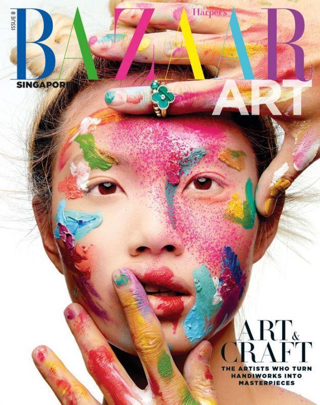 Грейс Чен на обложке сингапурского Harper's Bazaar