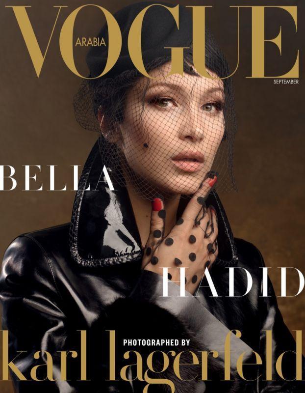 Белла Хадид на обложке Vogue Arabia