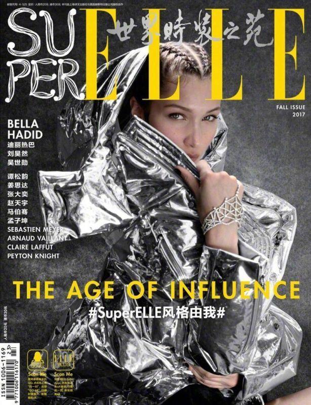 Белла Хадид на обложке китайского SuperELLE