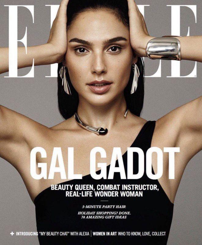 Галь Гадот в Elle