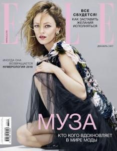 Ванесса Паради в ELLE Russia